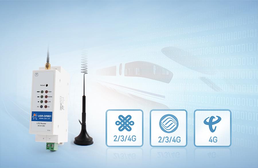 导轨式4g工业路由器可实现户外4G快速联网