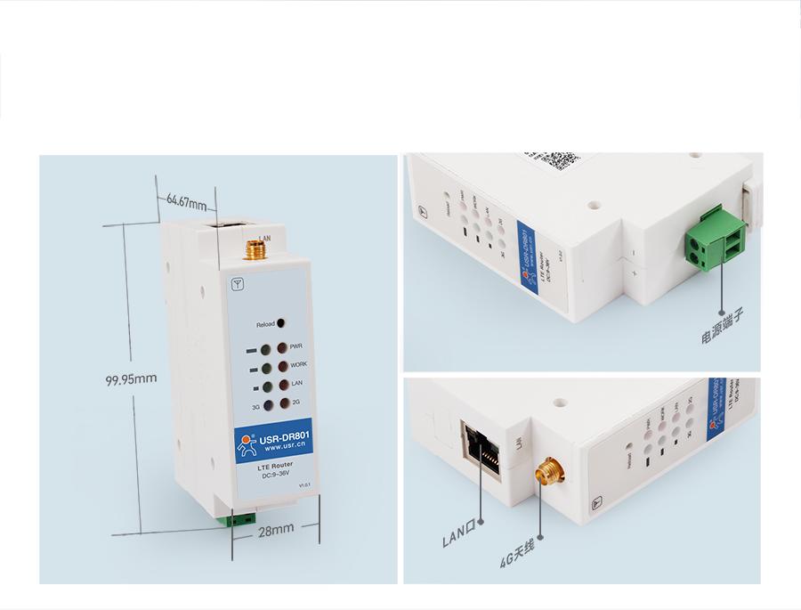 导轨式4g工业路由器产品细节