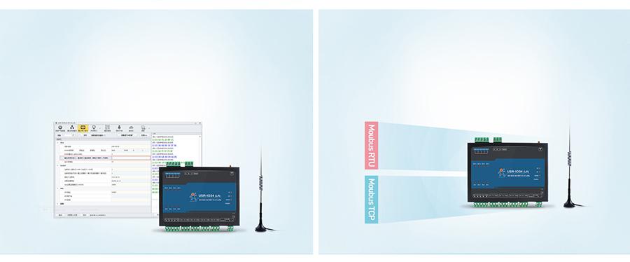LoRa网络IO控制器的自由设置IO状态和Modbus协议