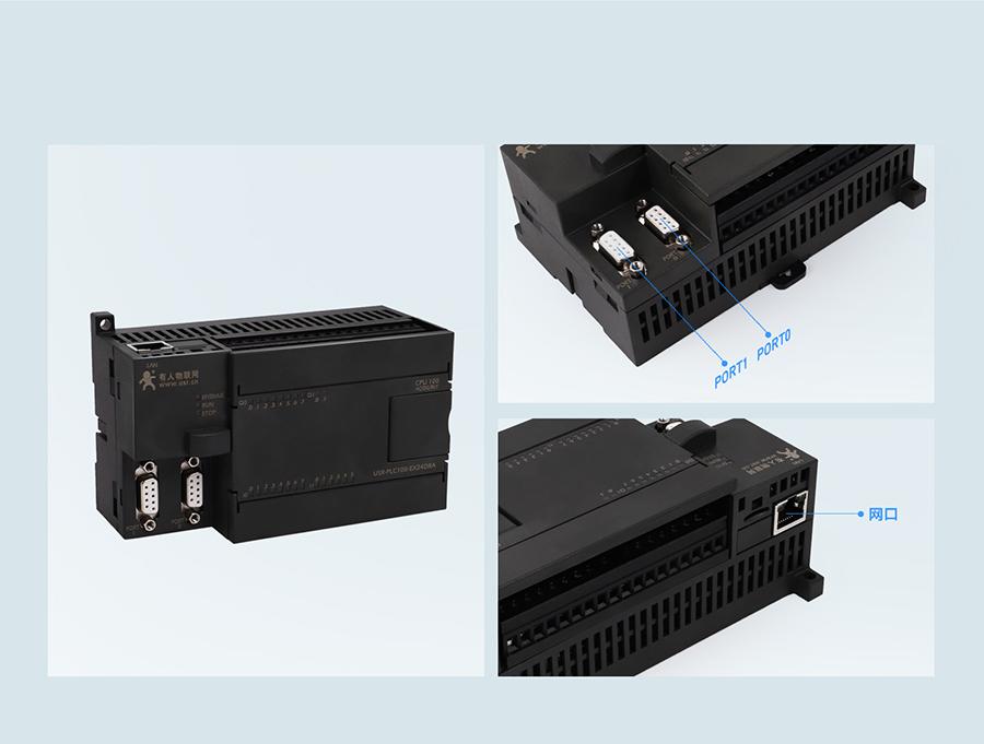 PLC技术联网设备的产品细节