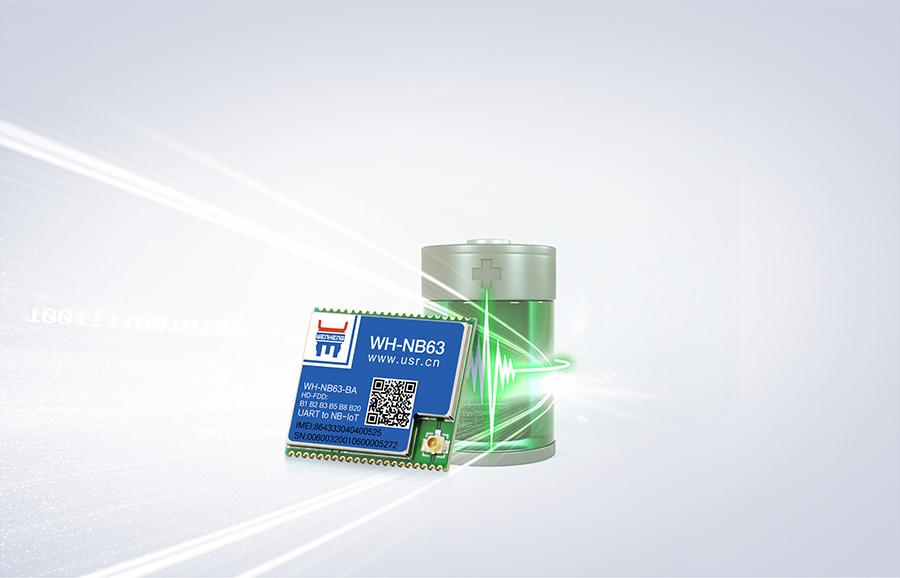 EC616芯片nbiot模块支持宽电压