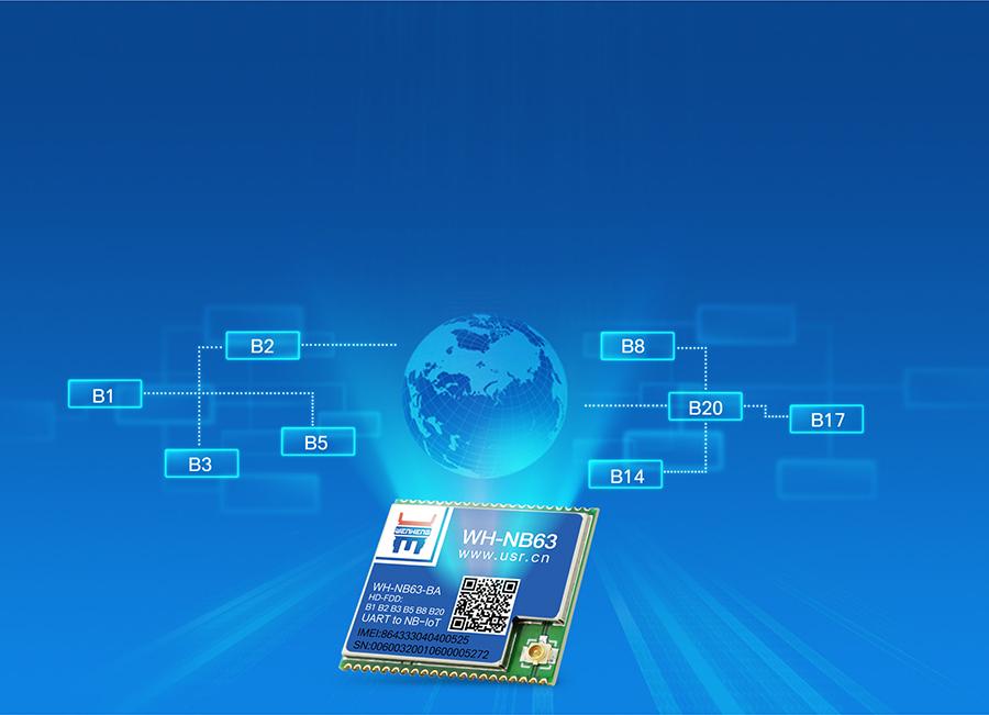 EC616芯片nbiot模块的频段更丰富