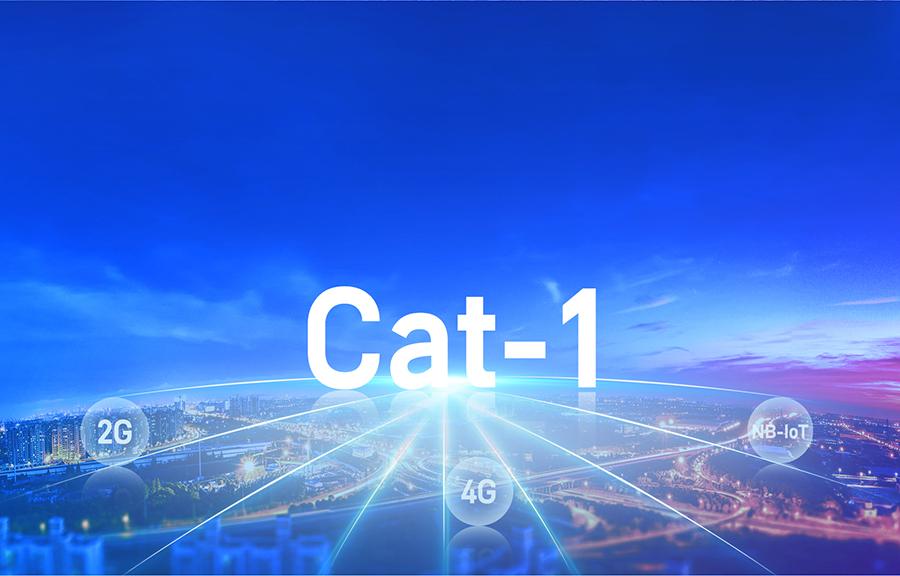 Cat-1模块的未来市场