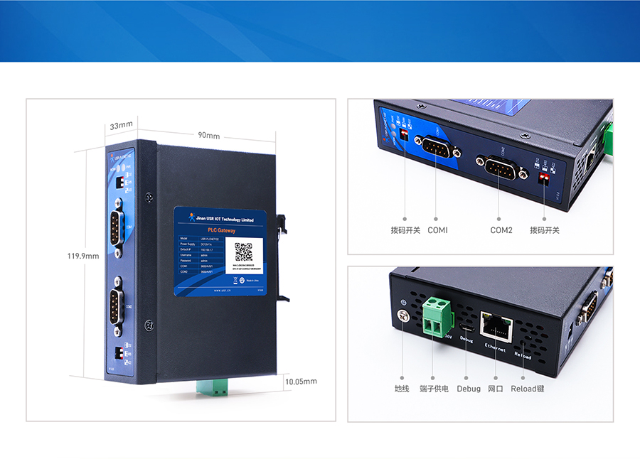 PLC以太网通讯处理器的产品细节