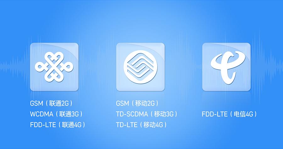 边缘采集4G DTU的支持频段有哪些