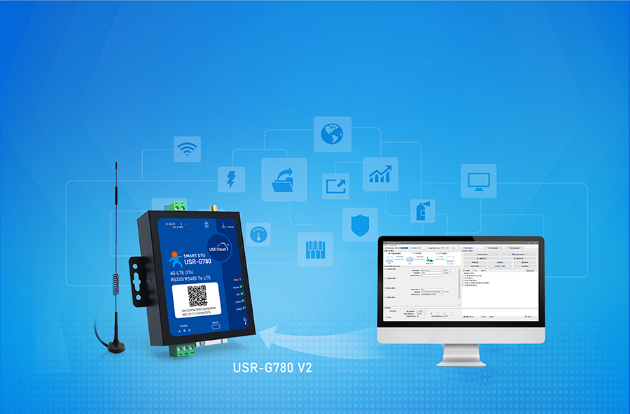 边缘采集4G DTU支持AT指令控制