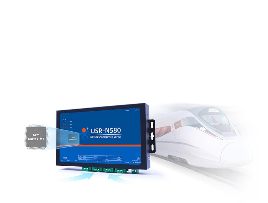 RS485八串口服务器的方案升级,提供更优体验