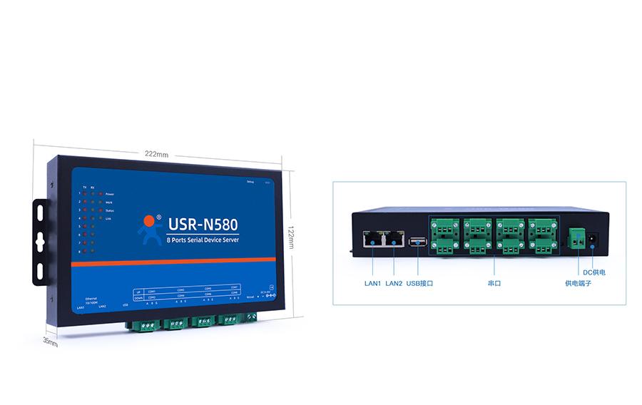 RS485八串口服务器的产品细节