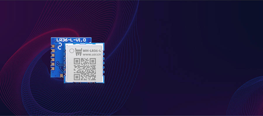 低成本lora模块LR36频段信息