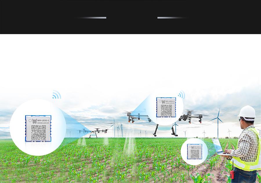低成本lora模块LR36的智慧农业解决方案