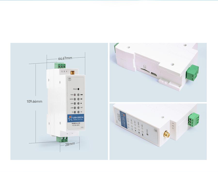 DR514产品细节