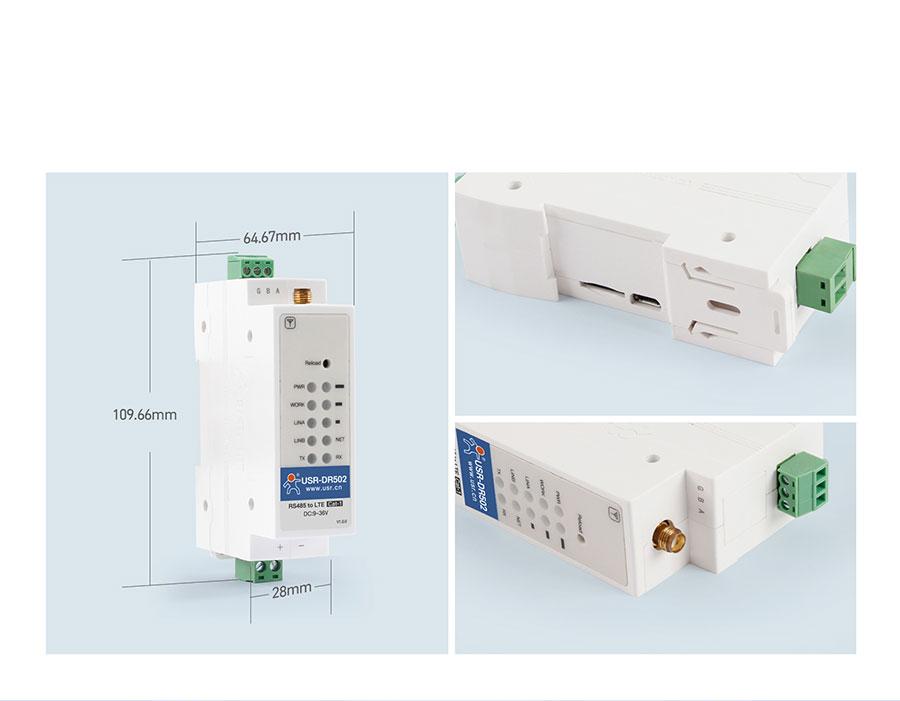 导轨式Cat1 Modem产品细节