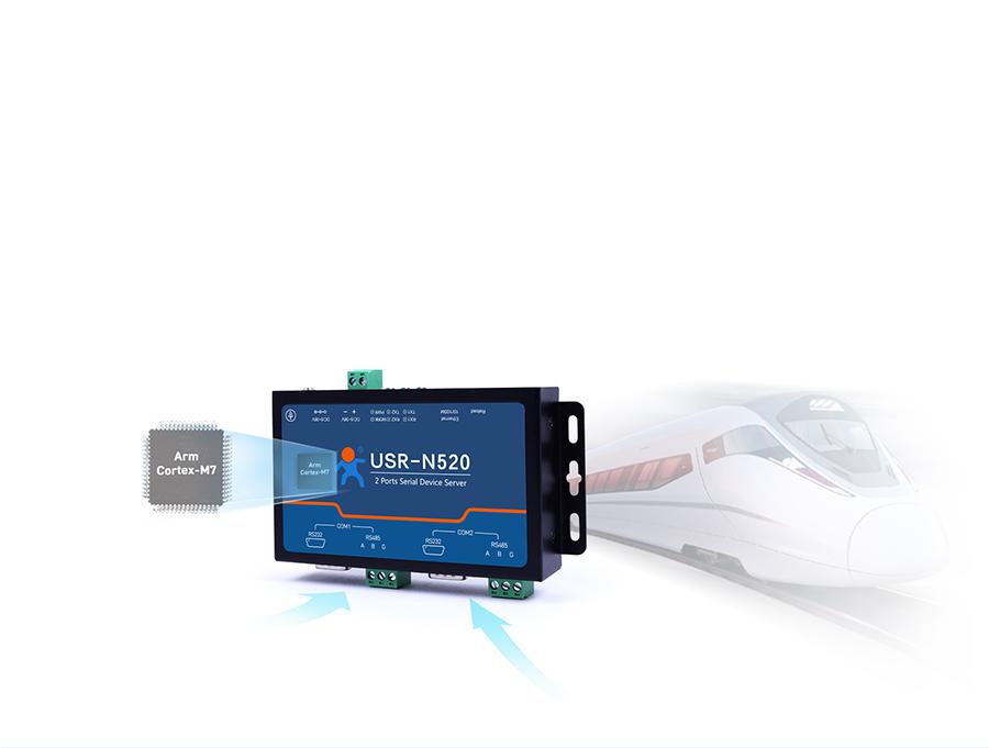 RS485双串口服务器 方案升级,提供更优体验